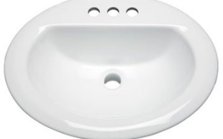 Drop-In Bathroom Vanity Sink